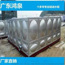 厂家供应304不锈钢组合式水箱 方形不锈钢水箱