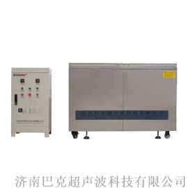 供应BK-4800A超声波清洗机