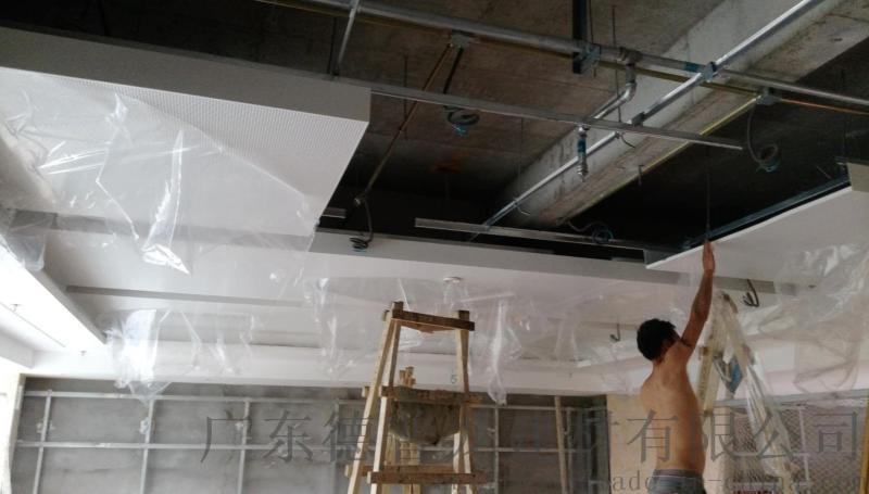 北京商場機房鋁扣板廠家-600*600微孔白色扣板