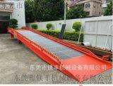 專業定製歐美款液壓登車橋 可調式裝卸登車橋