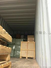 国际海运拼箱服务成都出货汽车配件到日本