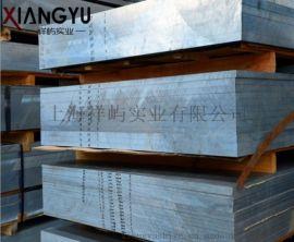 供应5083厚铝板 5083-h112合金铝板切割