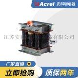 ANCKSG-0.45-0.7-7串联电抗器