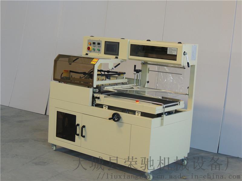 收縮封口機 自動覆膜機 L型熱收縮封切機
