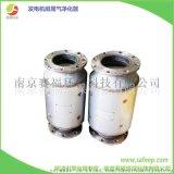 赛福环保--CN型高效去除发电机组尾气净化器