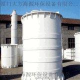 塑料储罐聚丙烯储罐PP储罐化工储罐立式储罐
