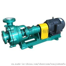 UHB耐腐耐磨砂浆泵耐腐蚀离心泵衬氟磁力泵
