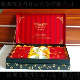 深圳产品精品盒带托珍珠棉定制, 精装盒设计印刷