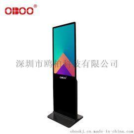 OBOO品牌直营43寸  款广告智能广告一体终端机