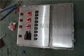 BXMD-316L防爆不锈钢开关配电箱挂式安装