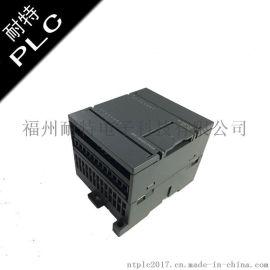 耐特PLC工厂,锅炉控制器使用2通信口可编程控制器