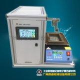賽寶儀器|984A可焊性試驗儀器