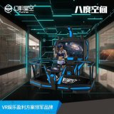 VR設備滑雪娛樂系列體感遊戲機