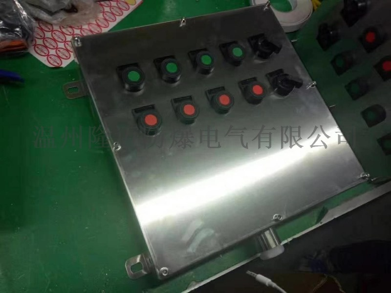 不鏽鋼配電箱/防爆箱