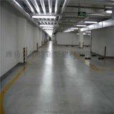 濟南混凝土地坪表面固化劑施工,大施工隊伍