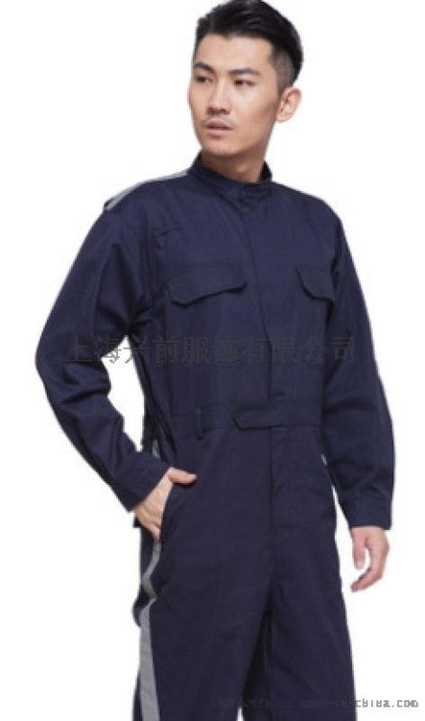 定做联体服,制服,工作服