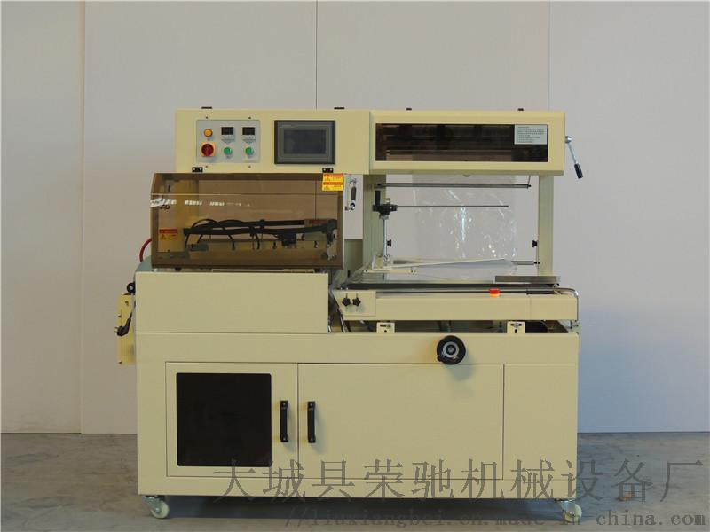 热收缩包装机封切机全自动包装机