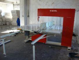 批发自动立切机 EVA 直切机 包装设备切割机