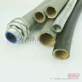 天津可挠金属电线保护套管,LV-5普利卡软管