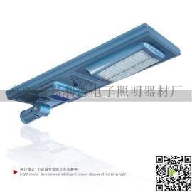一體化太陽能路燈,智慧6米戶外LED太陽能路燈廠家