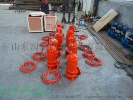 耐高温抽水泵-耐热污水厂排污泵