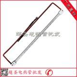 半塗白紅外線加熱管 鹵素乾燒加熱燈管 烘房光波電熱管220V/1000W