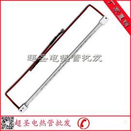 半涂白红外线加热管 卤素干烧加热灯管 烘房光波电热管220V/1000W