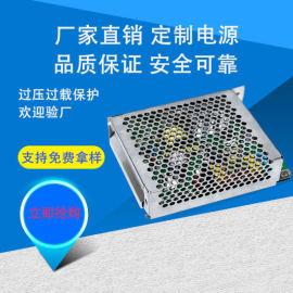 内置开关电源适配器 LED驱动电源 安防适配器