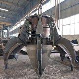 加工定制起重机抓斗 废钢垃圾处理用液压抓斗