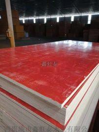 广西模板厂家  建筑用模板厂家