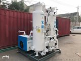 化工专用制氮机可定制化生产操作安全简单