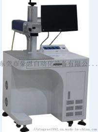 射频非金属激光打标机HE-30S