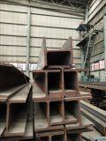 歐標型鋼-德國H型鋼-歐洲現貨庫存商-進口鋼材直銷