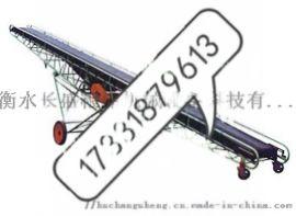 粮食输送机移动式胶带输送机