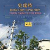 全天候防护电子围栏供应 周界防盗防护设备研发生产