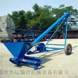水泥  上料传送机 碱类用提升绞龙