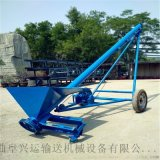 水泥專用上料傳送機 鹼類用提升絞龍