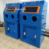 深圳喷砂机厂家 9070湿式水喷砂机