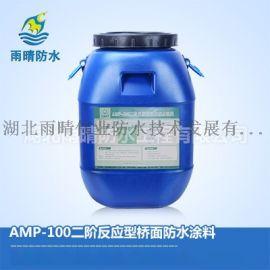 **二阶反应型防水粘结剂产品性能参数
