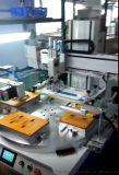 全自動棉籤包裝機牙籤包裝機紗布包裝機