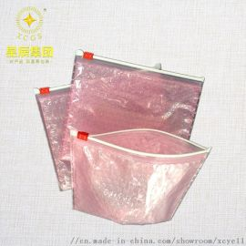 定制可循环使用气泡拉链袋 化妆品包装袋