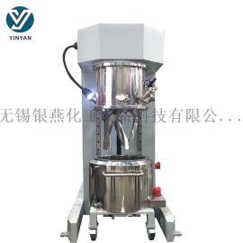 热塑性材料搅拌机 高分子材料搅拌机 双行星搅拌机