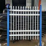 专用围墙护栏,锌钢围墙专用护栏,围墙专用护栏厂家