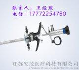 原裝進口奧林巴斯宮腔電切鏡WA2TU12A