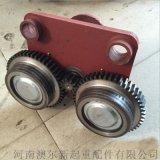 5T鑄鋼輪跑車  電動葫蘆運行跑車