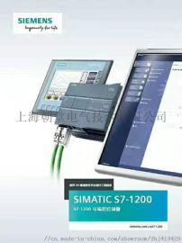 新6AV6648-0CC11-3AX0/7寸触摸屏