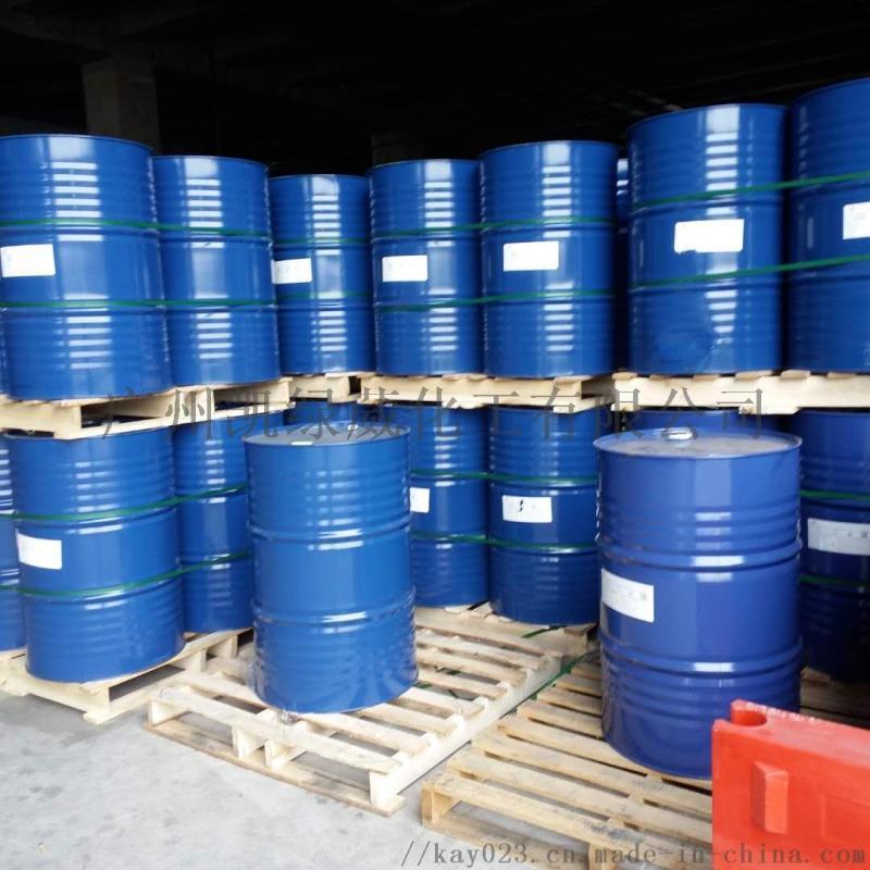 170低粘度環氧樹脂