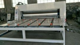 厂家直销HD-2600瓦楞纸板双色水墨印刷机