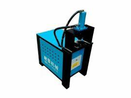 冲孔机厂家 电动液压冲孔机 不锈钢管材冲孔机