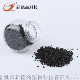 生产PA高强度、高光泽、高韧性改性塑料